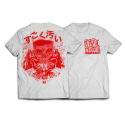 Spastic Fantastic T-Shirt - すごく汚い (white)