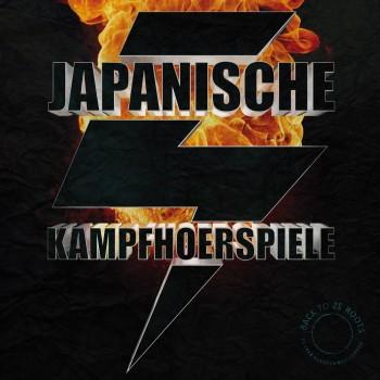 Japanische Kampfhörspiele - Back To Ze Roots LP